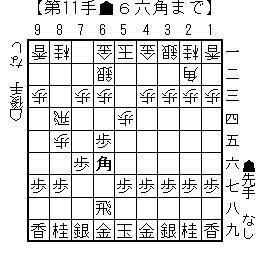 kifu20140316f