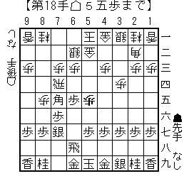 kifu20140316h