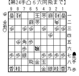 kifu20140316i