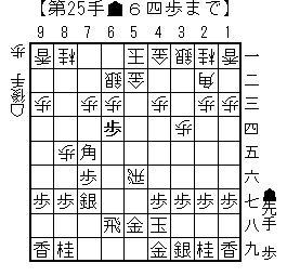 kifu20140316j