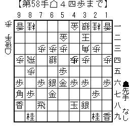 kifu20140316l