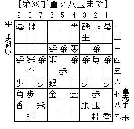 kifu20140316m