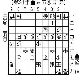 kifu20140316o