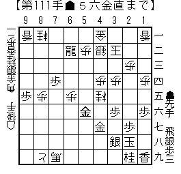 kifu20140316r