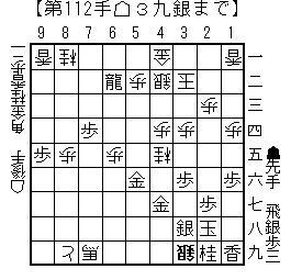 kifu20140316s