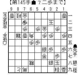 kifu20140316u