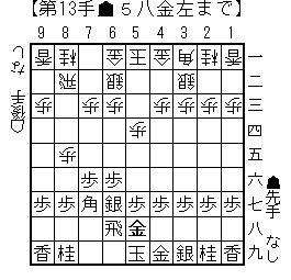 kifu20140318d