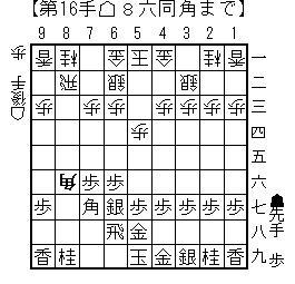 kifu20140318e