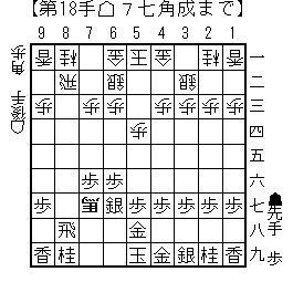 kifu20140318f