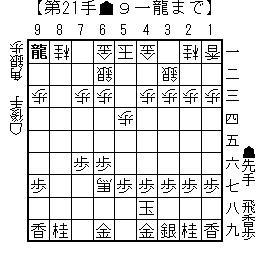 kifu20140318j