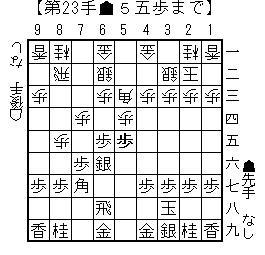 kifu20140319c