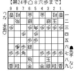 kifu20140319d