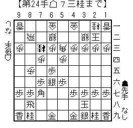 kifu20140319f