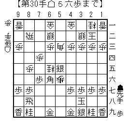 kifu20140319g