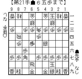 kifu20140319h