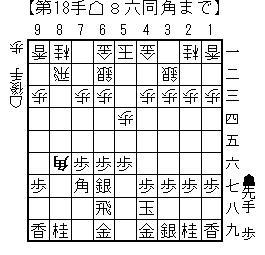 kifu20140319k