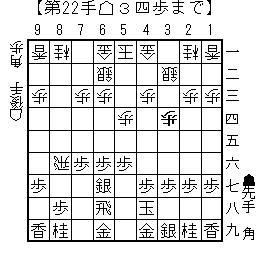 kifu20140319l