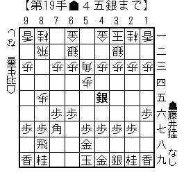 kifu20140320b