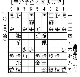 kifu20140320c