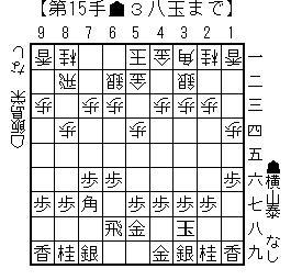 kifu20140320e