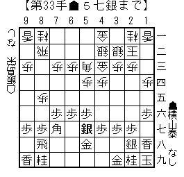 kifu20140320g