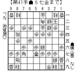 kifu20140320h