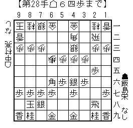 kifu20140328c