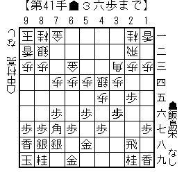 kifu20140328h