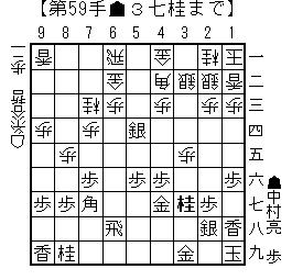 kifu20140329f
