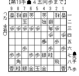 kifu20140402g2