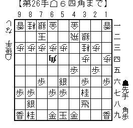 kifu20140402g2c