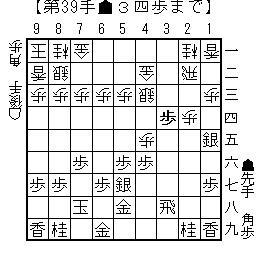 kifu20140502a