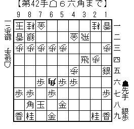 kifu20140503c