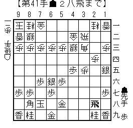 kifu20140503d