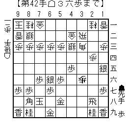 kifu20140503e