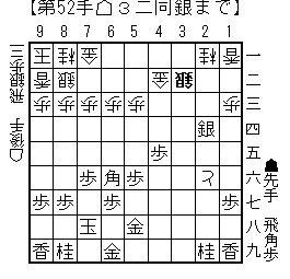 kifu20140503h
