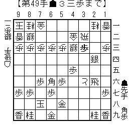 kifu20140503m
